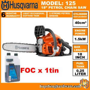 Husqvarna 125 Chainsaw-5a