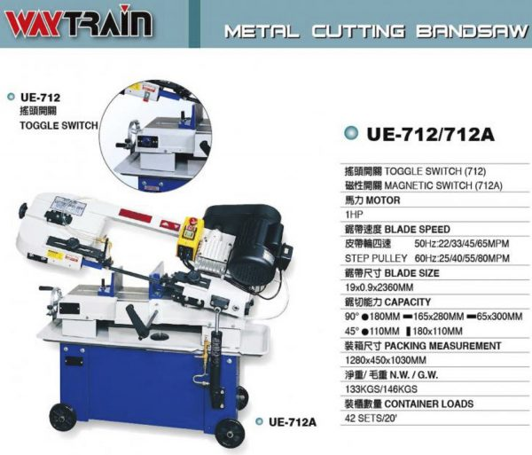 Waytrain UE712A-2
