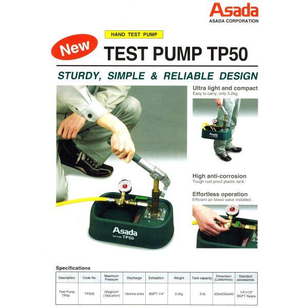 ASADA TP50E Test Pump Specifications