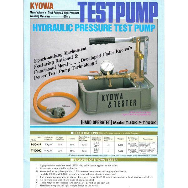 KYOWA HYDRAULIC PRESURE TEST PUMP MODEL T50KP-T100K