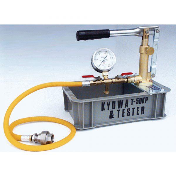 Kyowa Hydraulic Test Pump T50KP