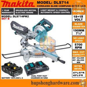 Makita DLS714PM2-1