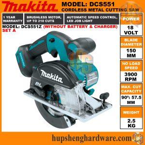 Makita DCS551Z-1a
