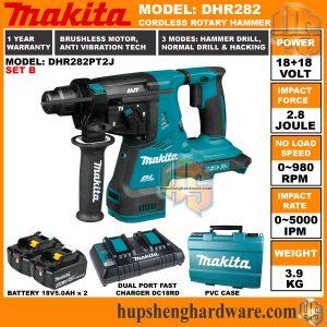 Makita DHR282RPT2J-1