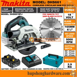 Makita DHS661RFJa