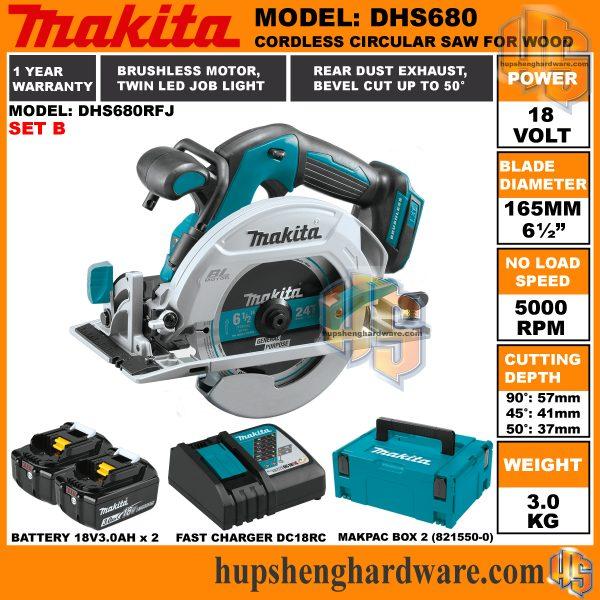 Makita DHS680RFJa