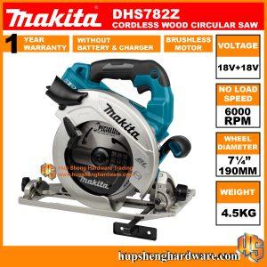 Makita DHS782Z-1a