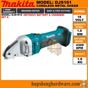Makita DJS161Z-1a