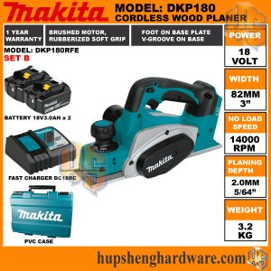 Makita DKP180RFE-a