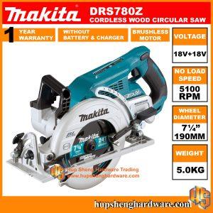 Makita DRS780Z-1a