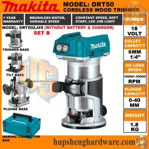 Makita DRT50ZJX9-1
