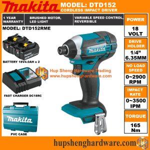 Makita DTD152RMEa