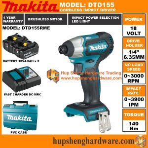 Makita DTD155RMEa