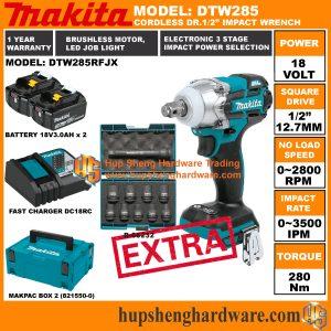 Makita DTW285RFJXa copy