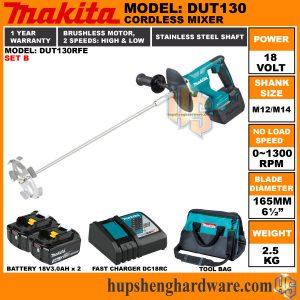 Makita DUT130RFE-1a