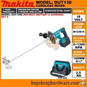 Makita DUT130Z-1a
