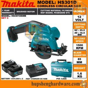 Makita HS301DSME-1aa