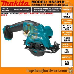 Makita HS301DZ-1aa