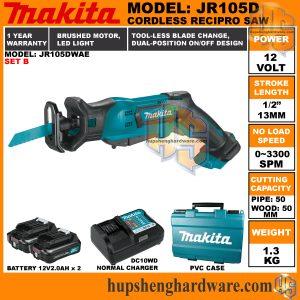Makita JD105DWAE-1aa
