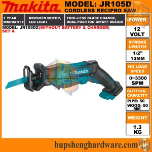 Makita JD105DZ-1aa