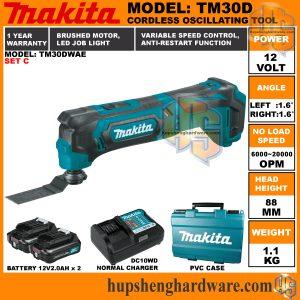 Makita TW30DWAE-1aa