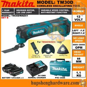 Makita TW30DWAEX1-1aa