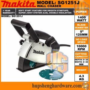 Makita SG1251J-1aa