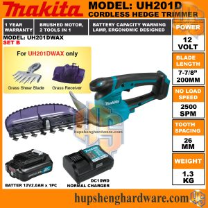 Makita UH201DWAX-1aa