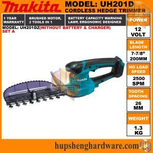 Makita UH201DZ-1aa