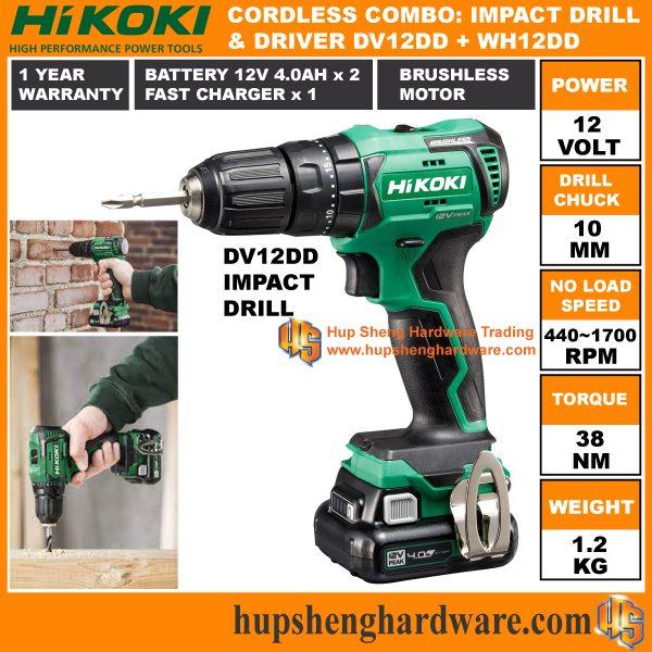 HIKOKI Cordless KC12DVWH3-2a