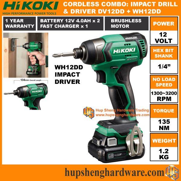 HIKOKI Cordless KC12DVWH3-3a