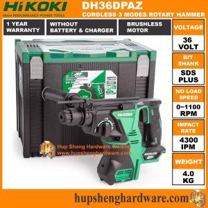 HiKOKI DH36DPAZ Rotary Hammer-1a