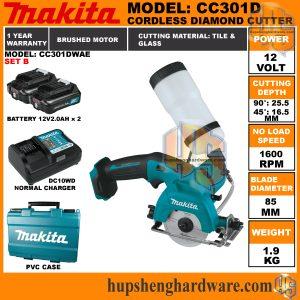 Makita CP301DWAE-1aa