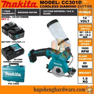 Makita CP301DWME-1aa