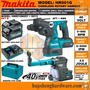 Makita HR001G+DX12-1aa