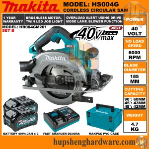 Makita HS004GM201-1aa