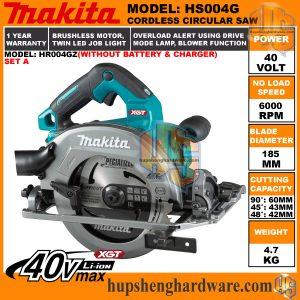 Makita HS004GZ-1aa