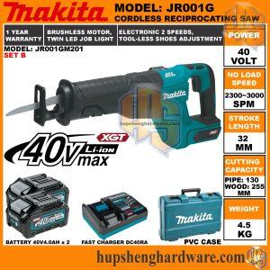 Makita JR001GM201-1aa
