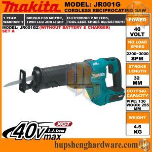 Makita JR001GZ-1aa