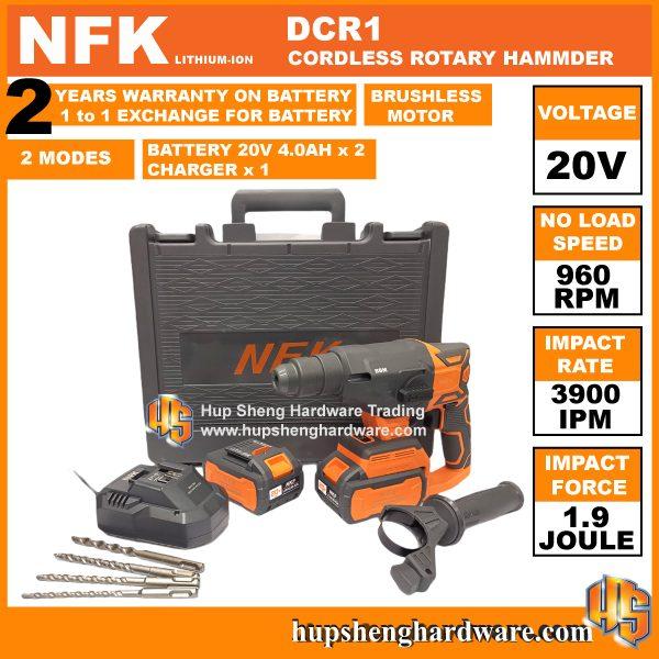 NFK DCR1-1a Cordless Rotary Hammer Drill