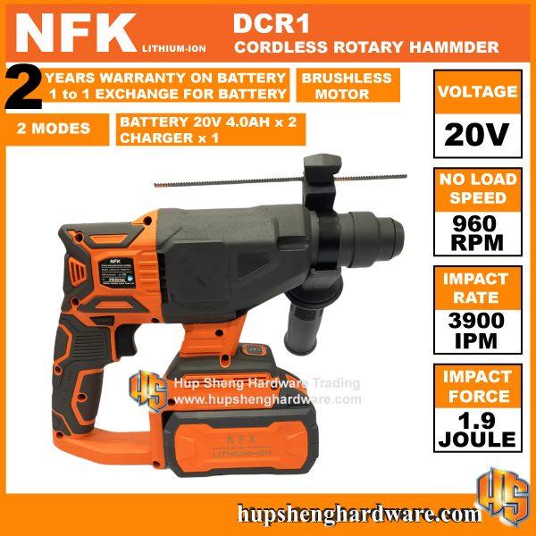 NFK DCR1-1b Cordless Rotary Hammer Drill
