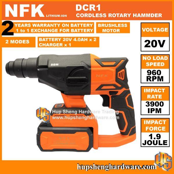 NFK DCR1-1c Cordless Rotary Hammer Drill