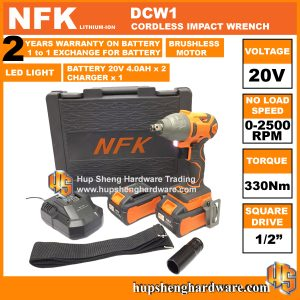 NFK DCW1-1a Cordless Impact Wrench