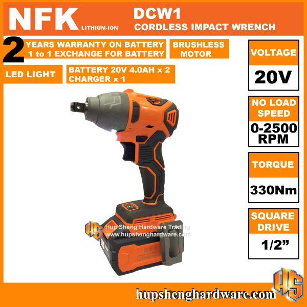 NFK DCW1-1c Cordless Impact Wrench