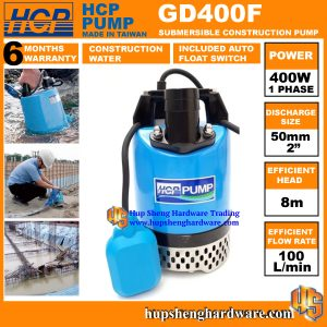 HCP Construction Pump GD400F-1a
