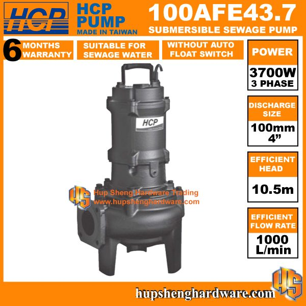 HCP 100AFE43.7 Submersible Sewage Pump-1a