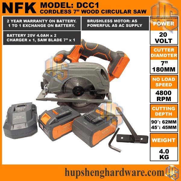 NFK Cordless Circular Saw DCC1-2