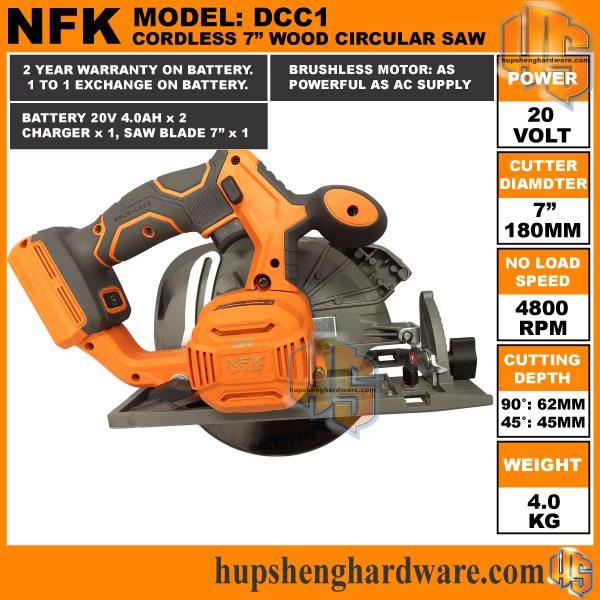 NFK Cordless Circular Saw DCC1-5