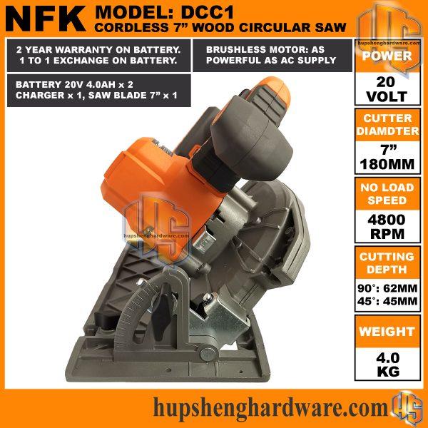 NFK Cordless Circular Saw DCC1-7
