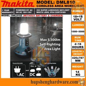 Makita DML810Z-2a
